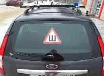 знак на машине буква ш
